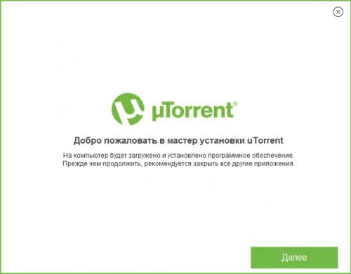 Бесплатно скачать программу торрент русская версия без смс и.